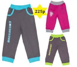 брюки 6-2221