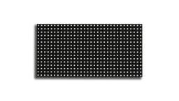 Светодиодный полноцветный модуль P8-Q SMD, QIANGLI (Чанг Ли) Уличный