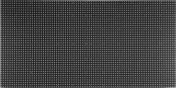 Светодиодный полноцветный модуль P4-Q SMD, QIANGLI (Чанг Ли) Уличный