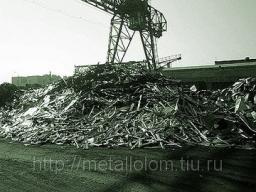 Прием МЕТАЛЛОЛОМА в ЩЕРБИНКЕ.  Прием металлолома в Щербинке за наличные. Вывоз МЕТАЛЛОЛОМА в ЩЕРБИНКЕ.