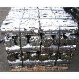 Сдать металлолом в г. Пущино. Купим металлолом в г. Пущино. Вывоз металлолома в г. Пущино. Демонтаж металлолом