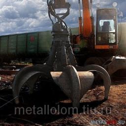 Купим Лом металла и аккумуляторы бу в Протвино. Прием лома аккумуляторов и кабеля бу в Протвино.