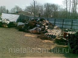 Прием металлолома в Москве и Московской области. Сдать металлолом в Наро-Фоминске.