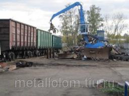 Купим металлолом и торговое оборудование бу, стеллажи бу , лом электрооборудования в Краснознаменске