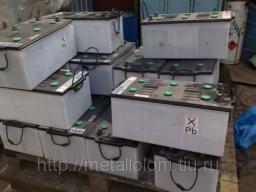 Утилизация отработанных аккумуляторов от различной техники. Погрузка и вывоз аккумуляторов бу с электролитом.