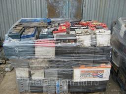 Сбор лома аккумуляторов бу. Сдать лом металла в Долгопрудном. Приобретаем лом аккумуляторов бу в Долгопрудном.