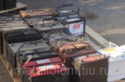 Приемный пункт лома. Сдать лом металла в  Жуковском. Приобретаем лом аккумуляторов бу в   Жуковском. Вывоз акб