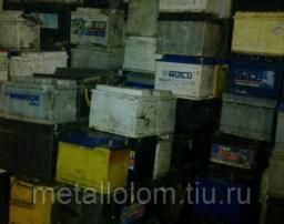 Прием лома аккумуляторов бу адреса. Сдать лом металла в Ивантеевке. Покупаем лом аккумуляторов бу в Ивантеевке