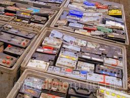Приму лом аккумуляторов бу. Сдать лом металла в Истре. Закупим лом аккумуляторов бу в Истре. Вывоз лома акб