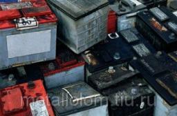 Утилизация  лома. Сдать лом металла в Котельниках. Закупим лом аккумуляторов бу в  Котельниках. Вывоз лома акб