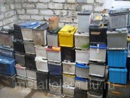Разделка лома аккумуляторов бу. Сдать лом металла в Красногорске. Приобретаем лом аккумуляторов бу