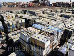 Пункты сдачи лома аккумуляторов бу. Сдать лом металла в Кубинке. Покупаем лом аккумуляторов бу в Кубинке.