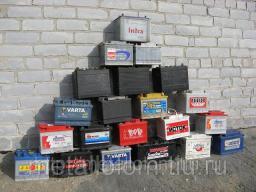 Металлолом РФ. Сдать лом металла в Солнечногорске. Купим лом аккумуляторов бу в Солнечногорске. Вывоз лома