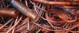 Подольск. Купим медный лом, вывоз медного металлолома, прием лома меди за наличные в Подольске. Сдать медь