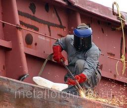 Металлолом цены. Прием металлолома по очень привлекательным ценам. Сдать металлолом по хорошей цене.
