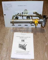 Горелка печная газовая УГОП – 16П