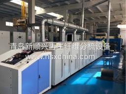 FS-600 Агрегат для разволокнения текстильных отходов