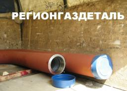 Отвод 90-273х32-1122х2593х5286-R1000 ст.12Х1МФ 25 ОСТ 108.321.25-82