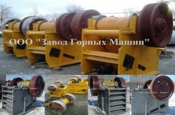 Дробилка СМД-110А ч.1049100000