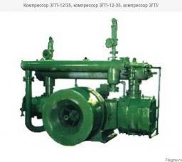 Компрессор ЗГП-12/35, запчасти к компрессору ЗГП-12/35