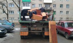 Вывоз мусора, хлама, старой мебели, спиленных деревьев и т.д.