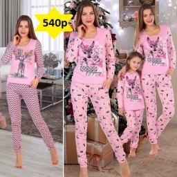 Пижама 1165