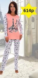 Пижама 1950