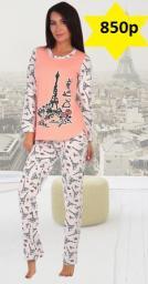Пижама 3104