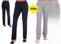 брюки Битресс