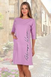 платье Натаниэль