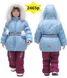 Комплект для девочки А 204-15