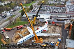 Аренда автокрана LIEBHERR LTM 1350 г/п 350 тонн