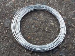 Проволока алюминиевая В 65 7 мм