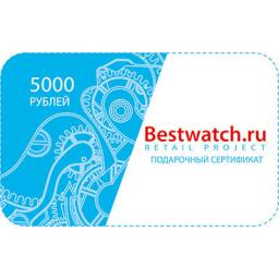 Сопутствующие товары  Certificate bw5000