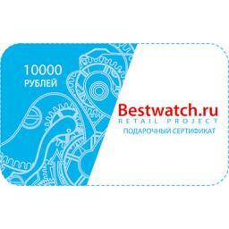 Сопутствующие товары  Certificate bw10000