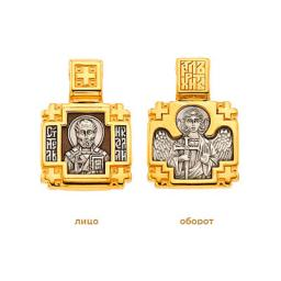 Серебрянная икона  31760