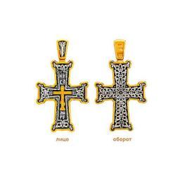 Серебряный крест  77816