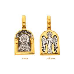 Серебрянная икона  31752