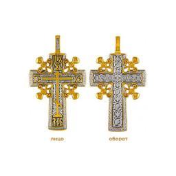 Серебряный крест  28486