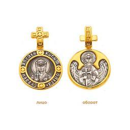 Серебрянная икона  31759