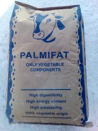 Сухой защищенный жир для КРС Пальмифат или Нутракор.