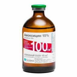 Амоксицин 15%, фл.100мл (Белека, )