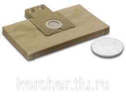 Комплект фильтров (для робота-пылесоса RC 3000)