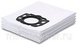 Фильтр-мешки для пылесосов (MV 4, 4 Premium; 5; 5 P; 5 Premium; 6 P Premium)