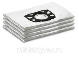 Фильтр-мешки для пылесосов (WD 7.000, 7.300, 7.500, 7.700 P, 7.800 eco!gic)