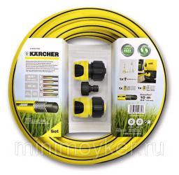 Комплект подключения Karcher, со шлангом PrimoFlex (10м.)