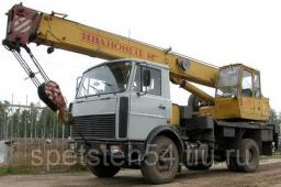 Кран Ивановец 14 тн
