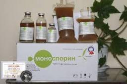 Моноспорин  пробиотик  (жидкая форма)стек.фл.,400 мл.