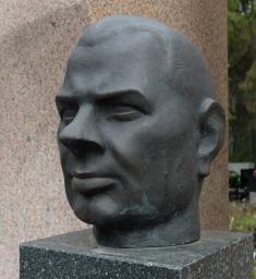 Портрет П.П.Начарова 1996 г. бронза