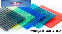 Сотовый поликарбонат (СПК) Прайс лист. Купить в Нижнем Новгороде